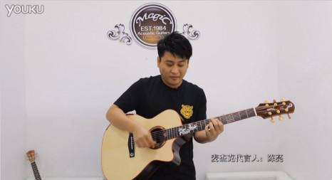2016年Magic吉他上海乐器展经销商合集